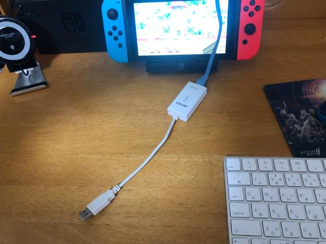 Switchに使っている有線接続アダプタ