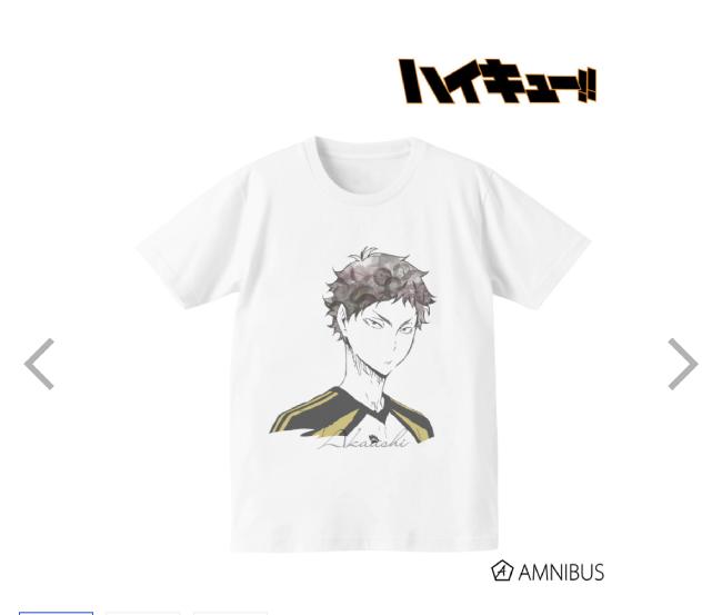 AMNIBUSで販売されているハイキュー!!のTシャツ