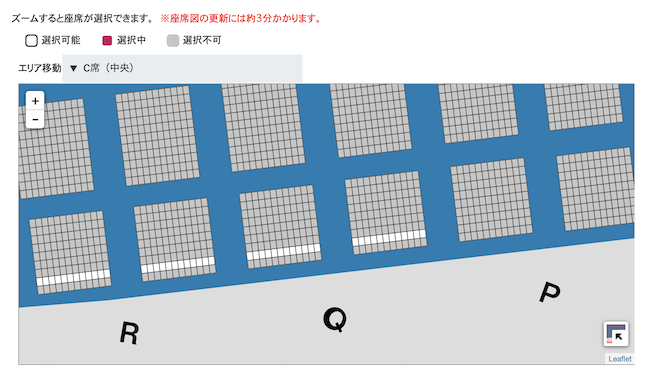 MobilityStationの座席表の見方その2