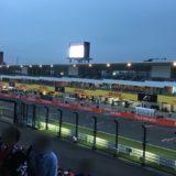 【アウトレット情報あり】F1鈴鹿GPのおすすめ席は?各席の特徴をまとめてみた!