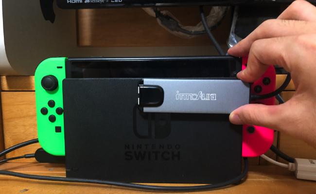 Switchを「ドックなしでテレビ接続+有線LAN」に出来るコレが便利すぎ!写真付きで詳しくレビュー