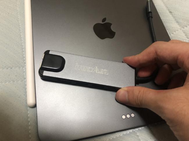 innoAuraはiPadを意識してる
