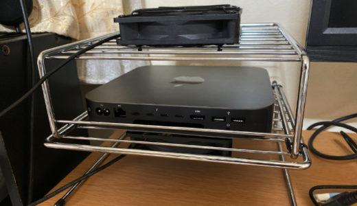 【実証結果あり】Mac miniの熱対策!「ファン+ラック」でオシャレに冷やす