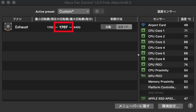 Mac Fan Controlのファン回転数に着目